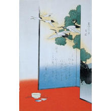 宮川春汀: Table of Contents — 目次 - Japanese Art Open Database