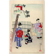 宮川春汀: Aunt over there — Muko no Obasan - Japanese Art Open Database