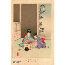 宮川春汀: Children's fireworks — Senko Hanabi - Japanese Art Open Database