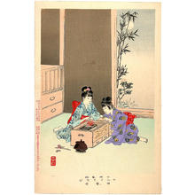 宮川春汀: Children's fireworks — Senko Hanabi - Japanese Art Open Database