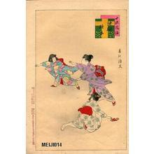 宮川春汀: Childrens game - Japanese Art Open Database