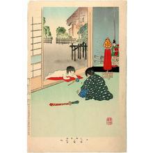 宮川春汀: Dolls in May - of the boys festival — Satsuki ningyo - Japanese Art Open Database