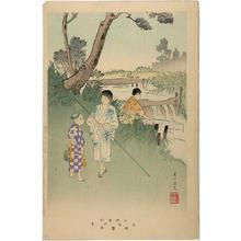 Miyagawa Shuntei: Fishing — Uo-tsuri - Japanese Art Open Database