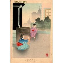 Miyagawa Shuntei: KAKURENBO - Japanese Art Open Database