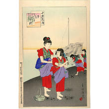 Miyagawa Shuntei: Shell gathering at low tide - Japanese Art Open Database