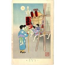 宮川春汀: Taru Mikoshi - Japanese Art Open Database