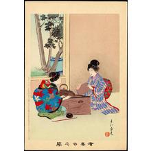 宮川春汀: A Visitor — 客人 - Japanese Art Open Database