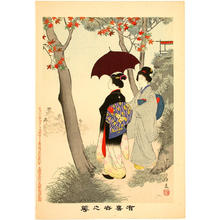 Miyagawa Shuntei: A Walker in Autumn - Japanese Art Open Database