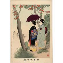 宮川春汀: A Walker in Autumn - Japanese Art Open Database