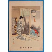 宮川春汀: After A Bath — 湯上がり - Japanese Art Open Database