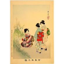 Miyagawa Shuntei: Autumn Flowers — 秋草 - Japanese Art Open Database