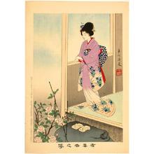 Miyagawa Shuntei: Camellia Garden — 牡丹 - Japanese Art Open Database