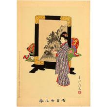 宮川春汀: Chatting Over Tea — 茶ばなし - Japanese Art Open Database
