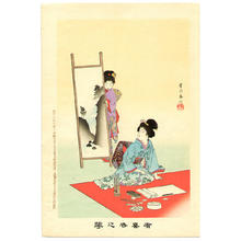 宮川春汀: Drawing Tansai- sumi and light water color painting - Japanese Art Open Database