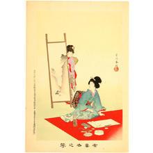 宮川春汀: Drawing Tansai- sumi and light water color painting - Japanese Art Open Database