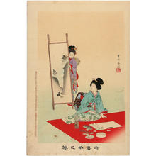 Miyagawa Shuntei: Drawing Tansai- sumi and light water color painting - Japanese Art Open Database