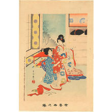 宮川春汀: Dressing Her Daughter — 娘の仕度 - Japanese Art Open Database