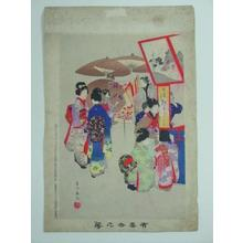Miyagawa Shuntei: Festival — お祭り - Japanese Art Open Database