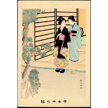 宮川春汀: Going Out — おでかけ - Japanese Art Open Database