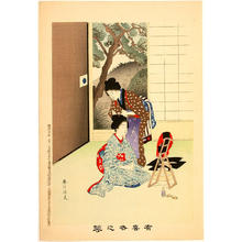 宮川春汀: Hairdressing — 髪結 - Japanese Art Open Database