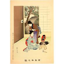 Miyagawa Shuntei: Hairdressing — 髪結 - Japanese Art Open Database