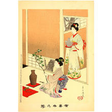 Miyagawa Shuntei: Ikebana- Flower Arrangement — 生花 - Japanese Art Open Database