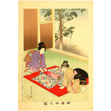 宮川春汀: Kimono — 着物 - Japanese Art Open Database