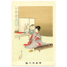Miyagawa Shuntei: Koto — 琴 - Japanese Art Open Database