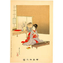 宮川春汀: Koto — 琴 - Japanese Art Open Database