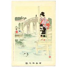 宮川春汀: Looking at the carp in a pond - Japanese Art Open Database