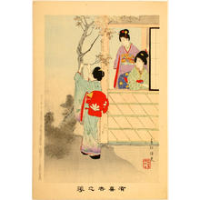 宮川春汀: Lovable Girls — 撫子 - Japanese Art Open Database