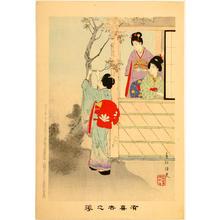 Miyagawa Shuntei: Lovable Girls — 撫子 - Japanese Art Open Database