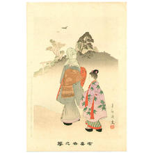 宮川春汀: Morning Crows, Winter Scarf — 明けからす お高祖頭巾 - Japanese Art Open Database