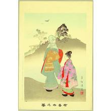 Miyagawa Shuntei: Morning Crows, Winter Scarf — 明けからす お高祖頭巾 - Japanese Art Open Database