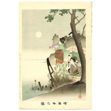 Miyagawa Shuntei: On the Boat — 舟中 - Japanese Art Open Database