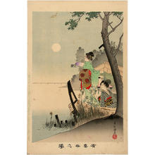 宮川春汀: On the Boat — 舟中 - Japanese Art Open Database