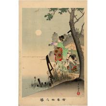 宮川春汀: On the Boat — 舟中 - Japanese Art Open Database