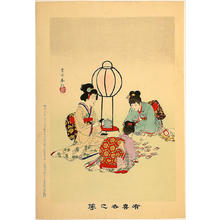 Miyagawa Shuntei: Playing Karuta — かるた遊び - Japanese Art Open Database