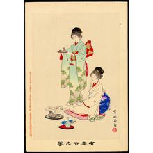 Miyagawa Shuntei: Sculpturing - Japanese Art Open Database