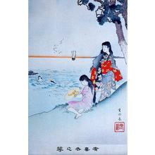 宮川春汀: Sea Bathing — 海水浴 - Japanese Art Open Database