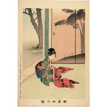 宮川春汀: Sewing — 裁縫 - Japanese Art Open Database