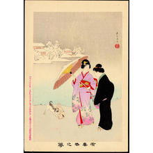 宮川春汀: Snow Viewing — 雪見 - Japanese Art Open Database