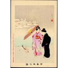 宮川春汀: Snow Viewing — 雪見 - Japanese Art Open Database
