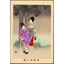 宮川春汀: Taking Shelter From Rain — 雨宿り - Japanese Art Open Database