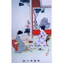 宮川春汀: Tanjaku- Poetry Card — 短冊 - Japanese Art Open Database