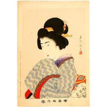 Miyagawa Shuntei: Uptown Girl — 山の手 - Japanese Art Open Database