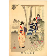 宮川春汀: Viewing a Japanese Garden - Japanese Art Open Database