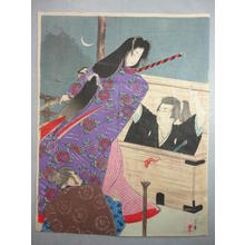 Shuntei: A Princess with sword and two Samurai - Japanese Art Open Database