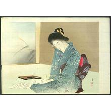 宮川春汀: Bijin and Scroll - Japanese Art Open Database