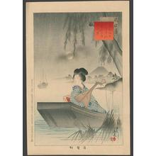 宮川春汀: Bijin in a boat with a Biwa - Japanese Art Open Database